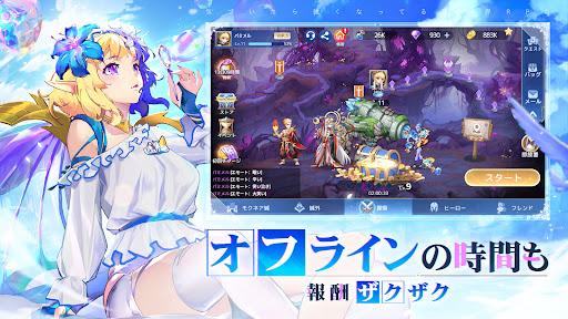 アカシッククロニクル~黎明の黙示録  screenshots 2