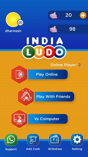 India Ludo 1.7.0 screenshots 1