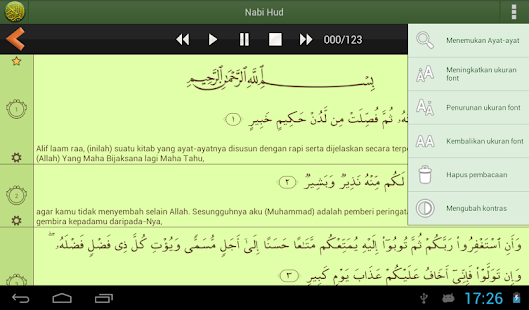 Al'Quran Bahasa Indonesia Advanced Screenshot