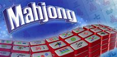 麻雀3 (Mahjong 3)のおすすめ画像1