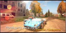 Xtreme Rally Driver HD Premiumのおすすめ画像2