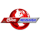 Dainik Maharajganj News para PC Windows