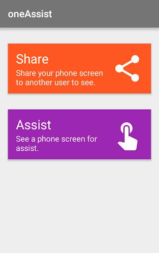Screen Share - Remote Assistance 5.6 Screenshots 1