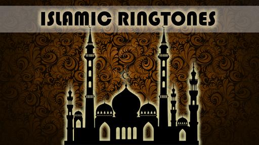 Islamic Ringtones For PC Windows (7, 8, 10, 10X) & Mac Computer Image Number- 9
