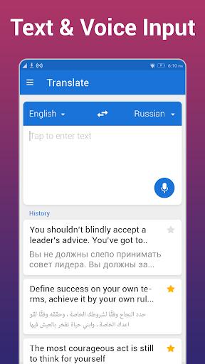 language translator free, voice text translate all screenshot 3
