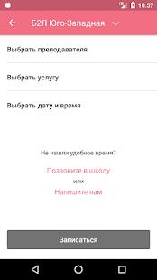 Download Балет с 2 лет For PC Windows and Mac apk screenshot 4