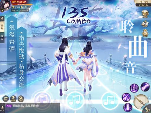 u767du9aeeu8b20 apkmr screenshots 14
