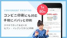 つむぐポストカード 写真挨拶状・はがき作成アプリのおすすめ画像5