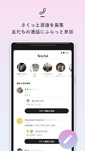 Teleful(テレフル) 通話・音声生配信アプリ  Apps For Pc, Laptop In 2021 | How To Download (Windows & Mac) 2
