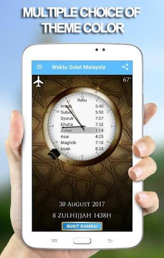 Waktu Solat Malaysia 17.11.02 Screenshots 7