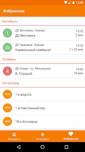 Расписание транспорта – ZippyBus 8