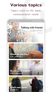 Learn English - Conversation Practice