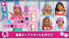 Barbie Dreamhouse Adventuresのおすすめ画像5