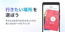 タップル-マッチングアプリで出会いを探そう/恋人を探せる登録無料の恋活・婚活アプリのおすすめ画像3