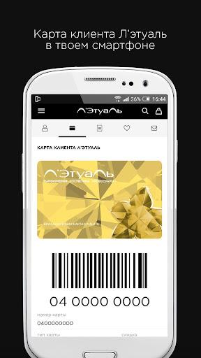 u041bu2019u042du0422u0423u0410u041bu042c android2mod screenshots 1