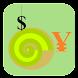 単価電卓 - Androidアプリ