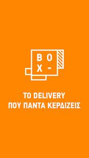 BOX 2.23.0 Screenshots 1