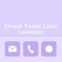 壁紙アイコン シンプルパステルカラー(ラベンダー) 無料