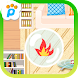 Safety Guide - Androidアプリ