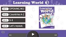 Learning World 3のおすすめ画像2