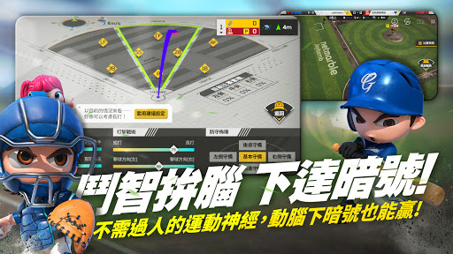 全民打棒球 Pro apklade screenshots 2