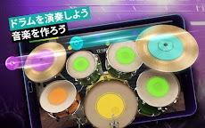 ドラムセット 音楽ゲーム&ドラムキットシュミレーターのおすすめ画像5