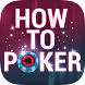 How to Play Poker - Learn Texas Holdem Offline - Androidアプリ