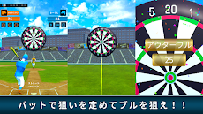 野球ダーツオンラインのおすすめ画像3