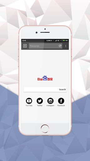 Private Browser & Web Explorer apktram screenshots 4