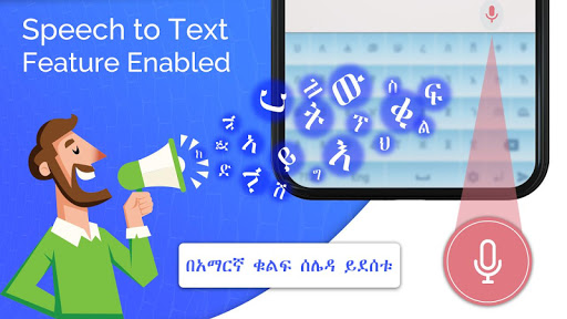 amharic keyboard: amharic language keyboard typing screenshot 2