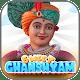 Sweet Ghanshyam - Swaminarayan Game Download on Windows