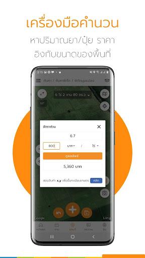 Ling - u0e41u0e2du0e1bu0e40u0e1eu0e37u0e48u0e2du0e01u0e32u0e23u0e40u0e01u0e29u0e15u0e23u0e14u0e34u0e08u0e34u0e17u0e31u0e25 android2mod screenshots 8