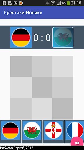 tick-tack-toe screenshot 2