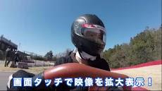 TBSマルチアングルのおすすめ画像4