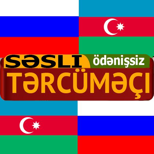 Azerbaijan Russian Translator Apps On Google Play