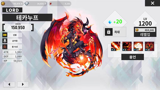 Dragon Village X: Idle RPG 0.0.0036 screenshots 24