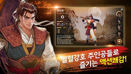 Yul-Hyul Kangho M: Ruler of the Land screenshots 2