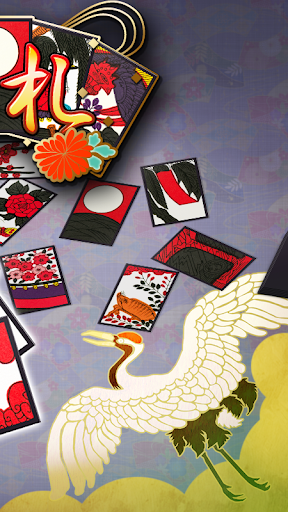 Hanafuda free 1.4.1 screenshots 2