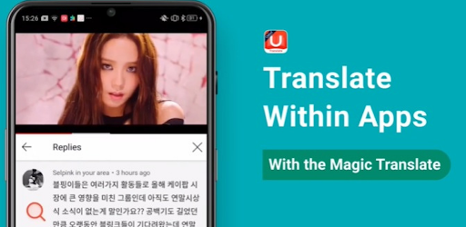 U-Dictionary: Oxford Dictionary Free Now Translate screen 0