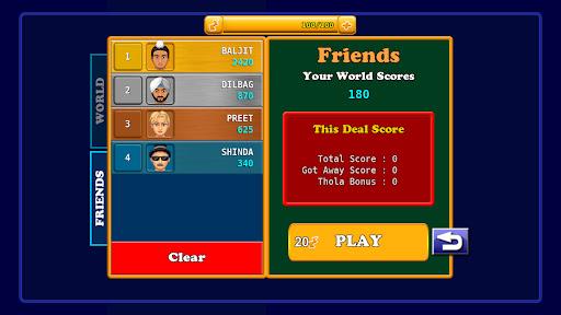Bhabhi Card Game 3.0.14 screenshots 2