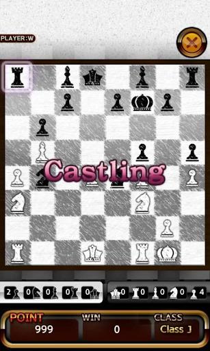 World of Chess 20.09.03 screenshots 5