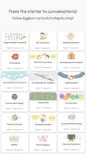 Eggbun: Learn Korean Fun 4.4.83 Screenshots 2