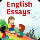 1000+ English Essays (Offline)