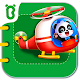 Baby Panda's Book of Vehicles Apk