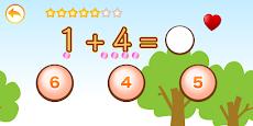 算数であそぼう! 足し算・引き算 - はじめてのさんすうのおすすめ画像2