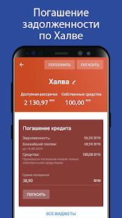 MTBank/