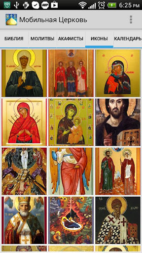 Мобильная Церковь: Библия For PC Windows (7, 8, 10, 10X) & Mac Computer Image Number- 5
