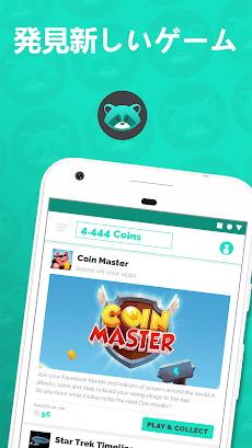 AppStation - ゲームでお金を稼ぐのおすすめ画像1