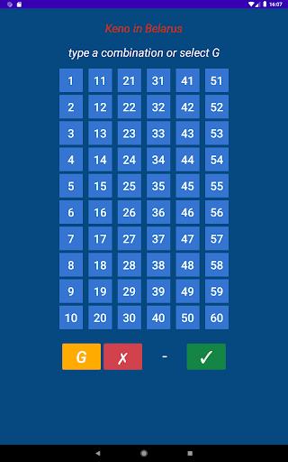 Keno BY  statistics 1.2.18 screenshots 7