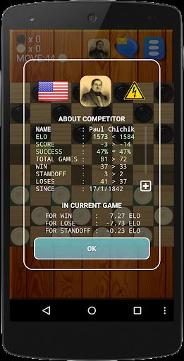 Checkers Online 2.7 Screenshots 2